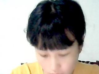 Live Asian empty