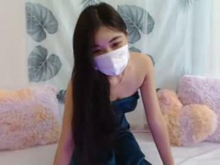 Live Asian Mei
